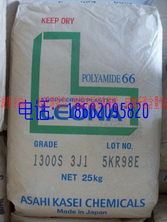 PA66   14G50 玻纤增强型,增强的强度和刚性,玻璃纤维含量为25%,