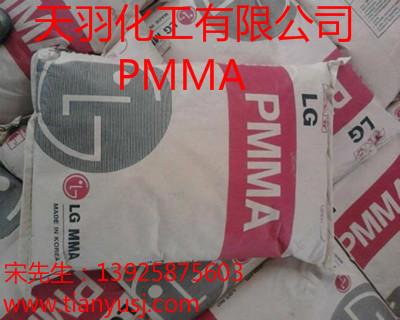 亚克力  PMMA   IH830C  亚克力 LG化学