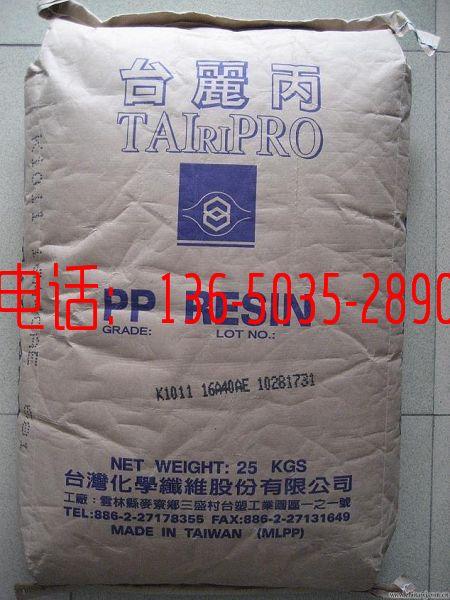PP 台湾台化  F2003 高��性、高透明性 AT: 超透明;?? AM: �