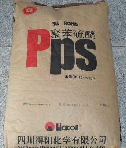 PPS PR27 雪佛龙菲利浦