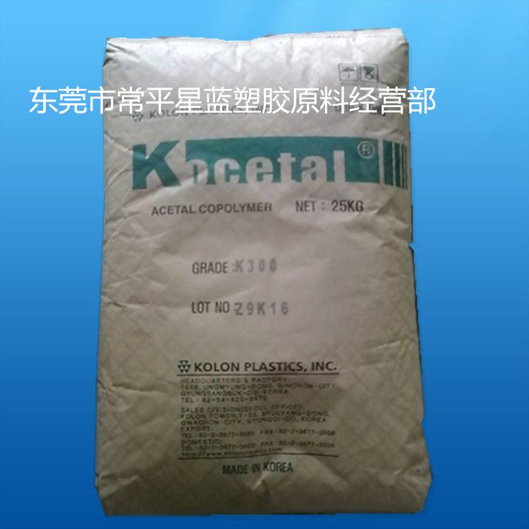 韩国可隆 PA66 KN333G33BL
