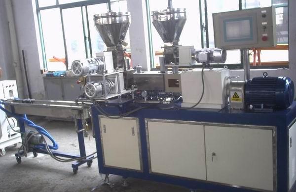 实验室造粒机,小型实验室造粒机
