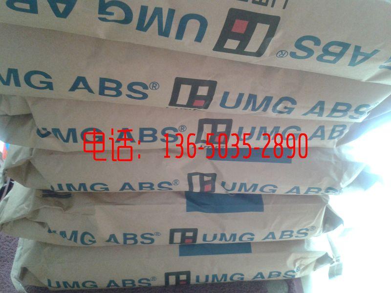 UMG ABS GF20 标准