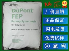 FEP 美国3M FLEX6309Z