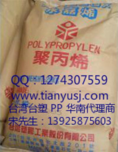 食品级  纤维级  PP百折胶  3010