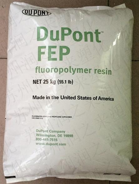FEP 6322Z FEP 美国3M 原厂原包