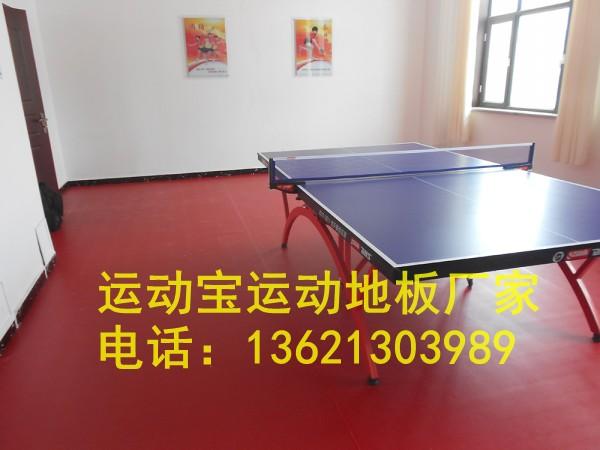 pvc运动地胶价格pvc篮球场地板羽毛球场地板