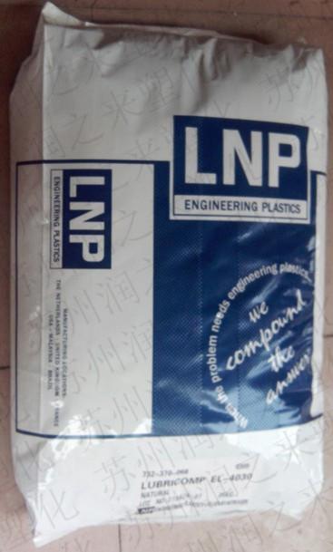 LNP COLORCOMP PEI EX10304C 纯净高纯度