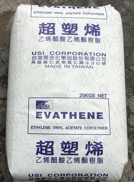 Polymer-E 台湾台聚 低速凝固晶点 EVA V28280 良好粘结性