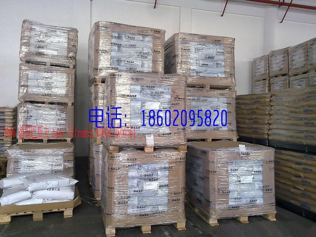 原厂证明   Ultramid A3EG6 BK00564