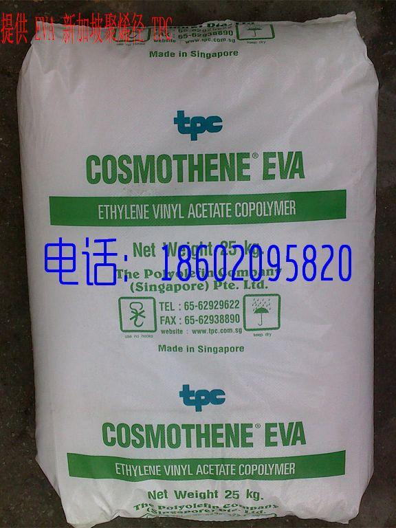 提供 EVA   D5010 低温粘结性好