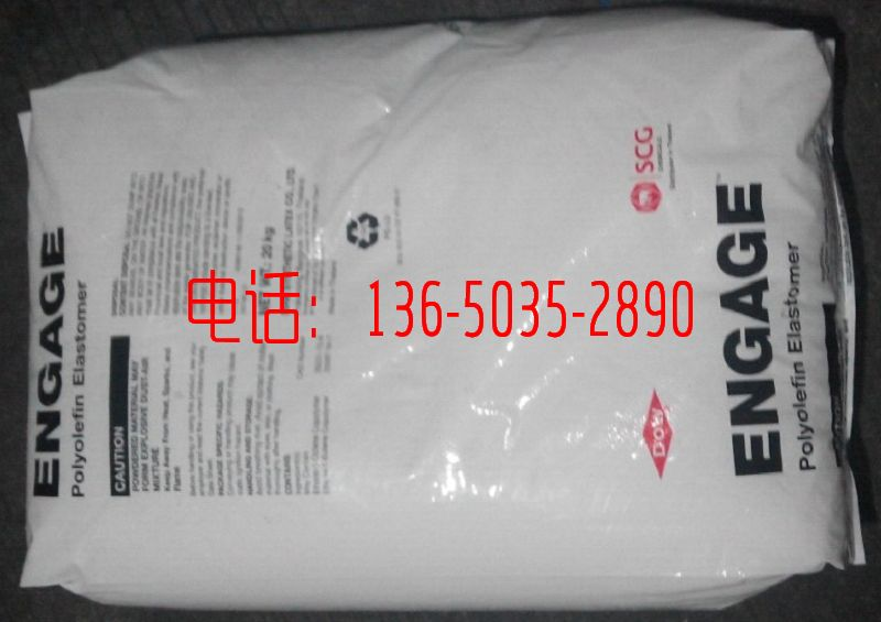 ENGAGE HM 7289 通用、增韧剂