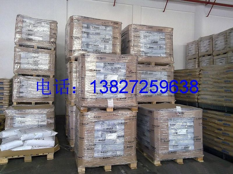 专卖原厂 PA6 B3WG8 BK 00564塑料巴斯夫 的Ultramid?B