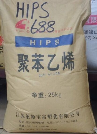 HIPS SB544 包装图片