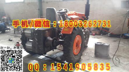 现货促销四驱拖拉机绞磨机 电力牵引机 拖拉机改装拖拉机绞磨
