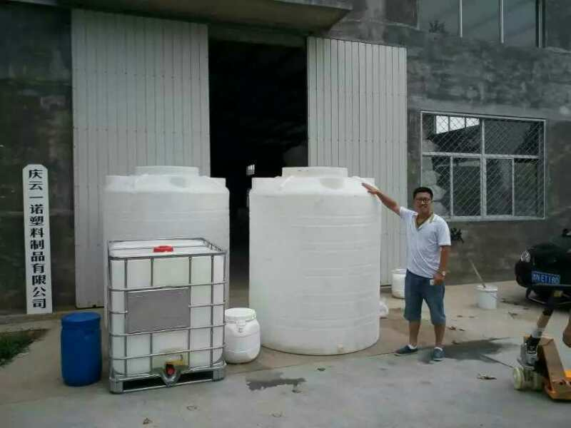 2吨塑料桶山东塑料桶厂