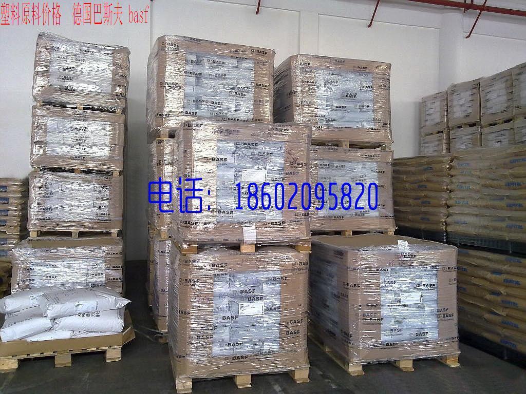 塑料原料价格 PA66 德国巴斯夫 basf Ultramid A27EZ01