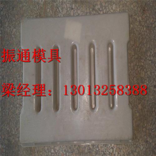 水泥盖板模具,水泥盖板模具价格,水泥盖板模具厂家