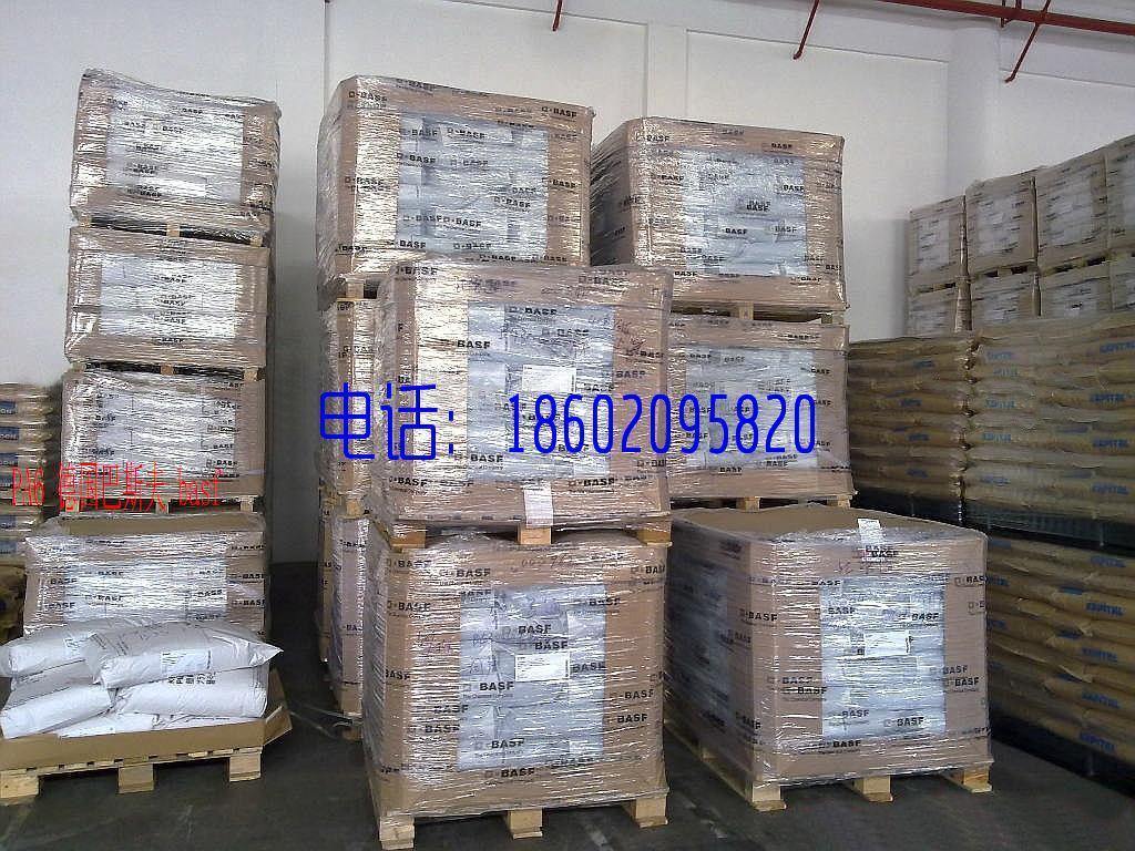 塑胶原料 PA6 德国巴斯夫 basf  B32 耐油性能,中等粘性