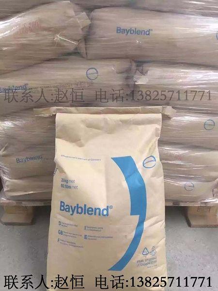 供应HDPE 沙特基础SABIC CC3054,SABIC CC3054,HDPE CC - 全球塑胶网
