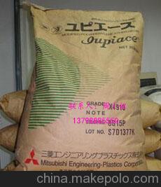 PPO 日本三菱工程 GX1200