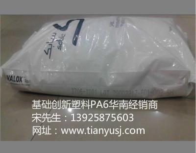 美国基础创新 塑胶原料 PF-100-10 高强度