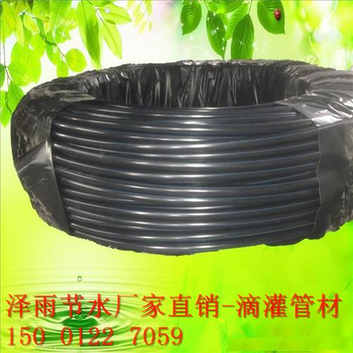 水肥化滴灌管厂家小管出流PE管型号齐全施肥罐