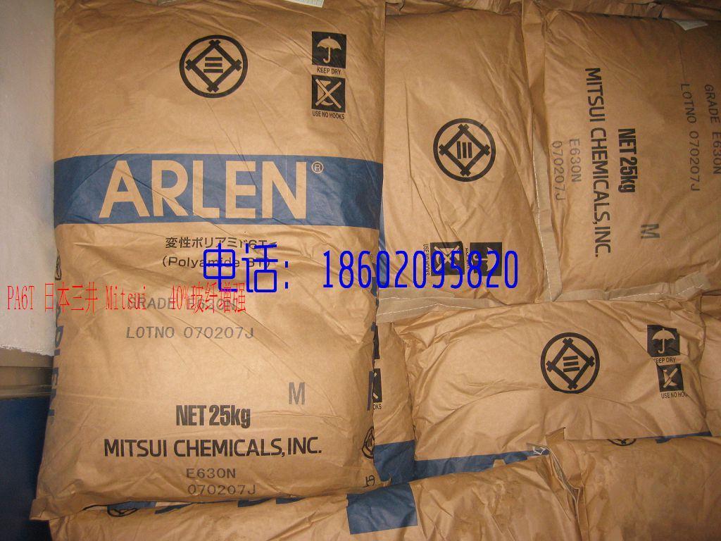 PA6T  ARLEN C240