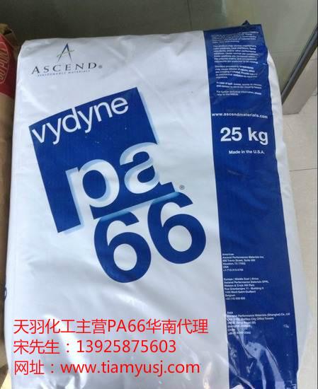 美国首诺 热稳定性 工程塑料 美国首诺 50BWFS