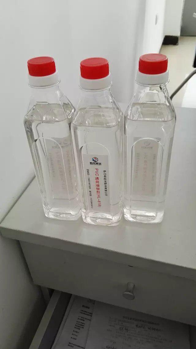 供应耐寒型增塑剂增塑剂指标增塑剂生产