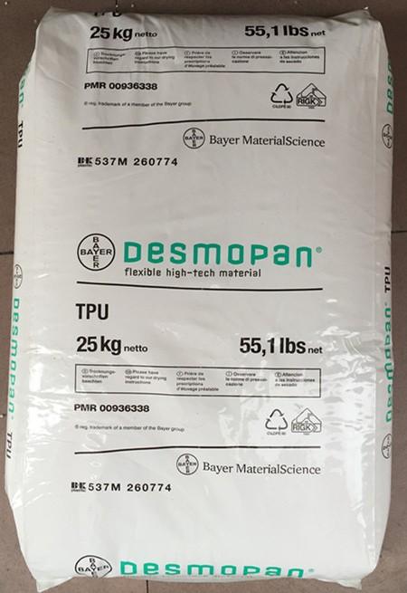 453 DPS 041 TPU Desmopan 德国拜耳 TPU-聚脂