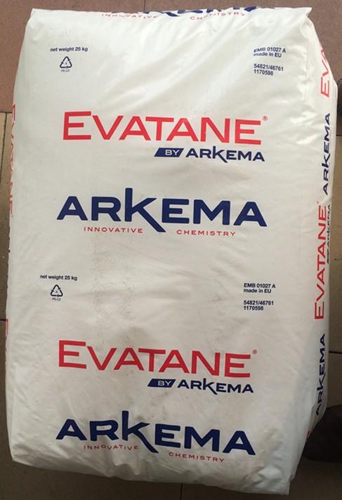 Orevac EVA T 9304 粘结树脂 三元共聚物