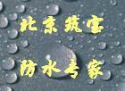 瓷砖填缝剂道康宁SHP50