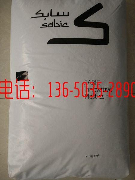 LEXAN 244RF 食品接触的合规性; 脱模性能良好; 中等粘性; 阻燃