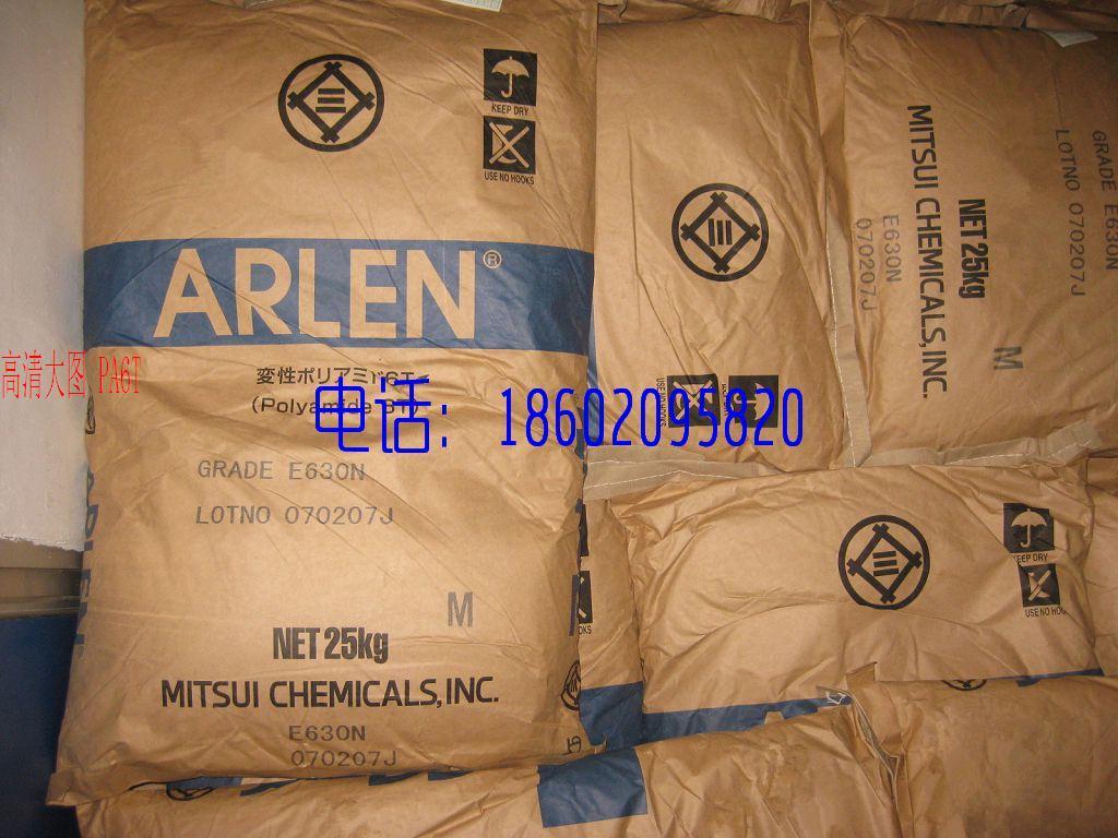 PA6T  ARLEN C230N