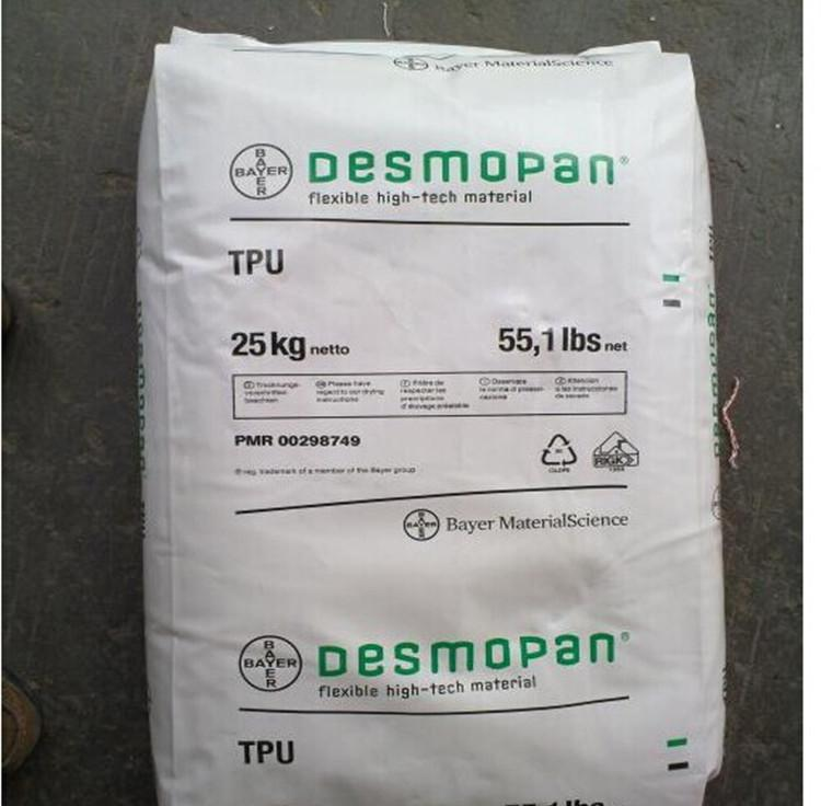 TPU 德国科思创(拜耳) 453 DPS 041