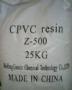PVC硬质 V7-54 Hoffman