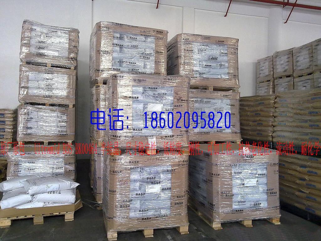 原厂原包 PA6 德国巴斯夫 basf Ultramid B3S BK00464