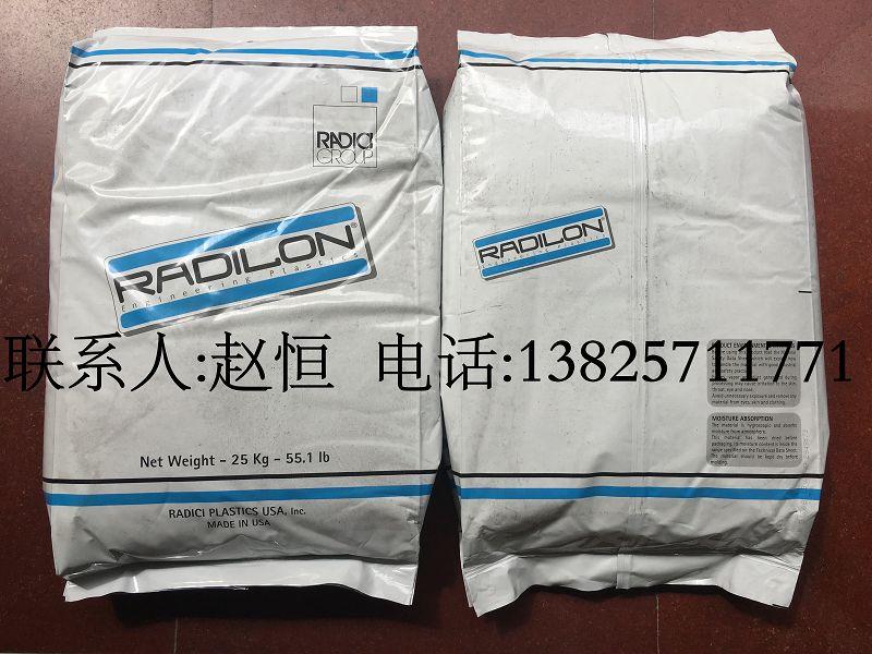 重庆市大渡口区 供应 PA6 Radilon BGV HZ 15 BLACK