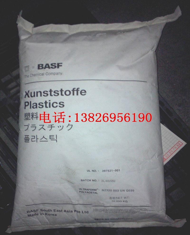 EU食品标准 N 2640 Z2 UNC Q600