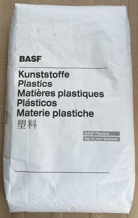 Ultramid? 尼龙 塑胶原料 PA6 德国巴斯夫 TG7S