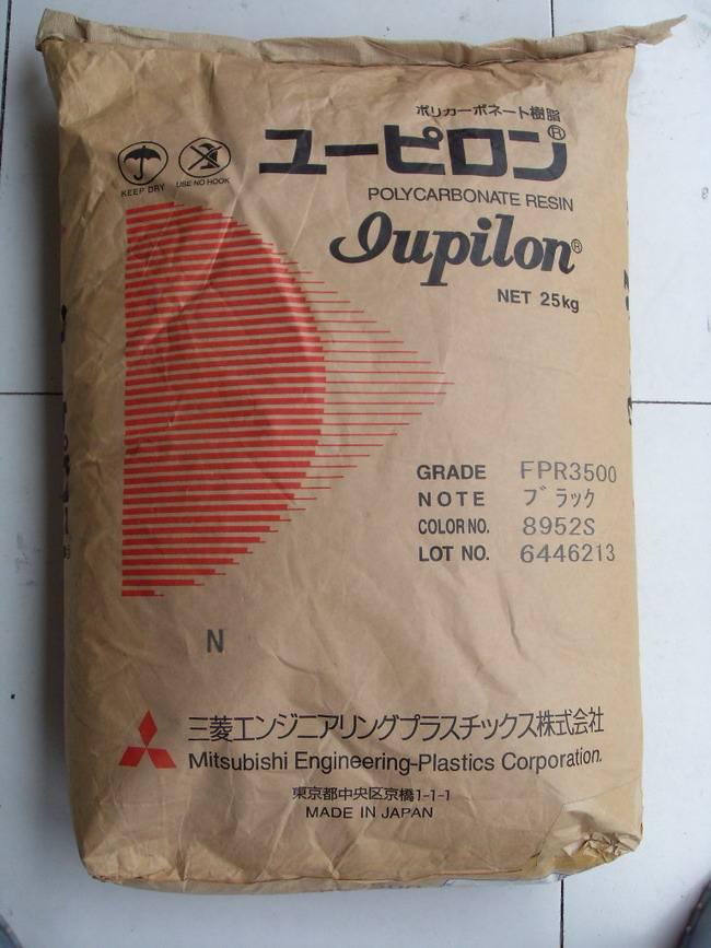 耐高温抗冲击改性剂 进口罗门哈斯2620增韧剂 粉末增韧剂