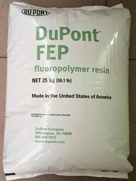 FEP 美国杜邦 TE9494 FEP 详见物性表