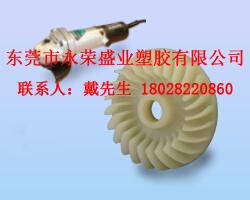 苏威PAMXD6 IXEF 3008