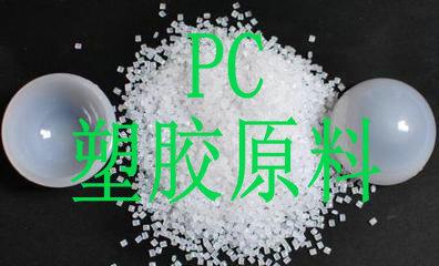PC 721RUV PC
