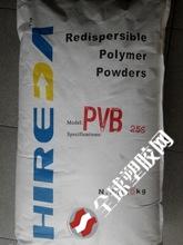 耐腐蚀PVC刚硬 EPC Trovidur