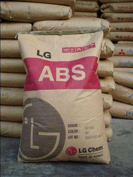 供应:耐高温 镭雕级 黑雕白ABSLG化学XR404HJ