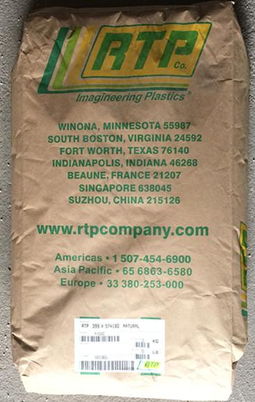 RTP PA12 200F MS 二硫化钼润滑剂