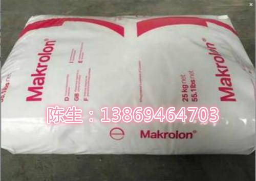 Makrolon 9125 阻燃级PC 20%玻纤增强 中等粘度