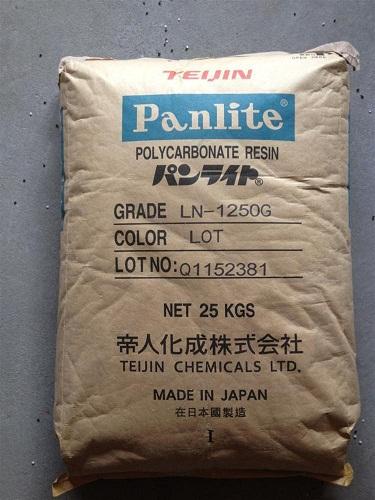 LN-2350SG QE0910N PC日本帝人是用什么材料做的